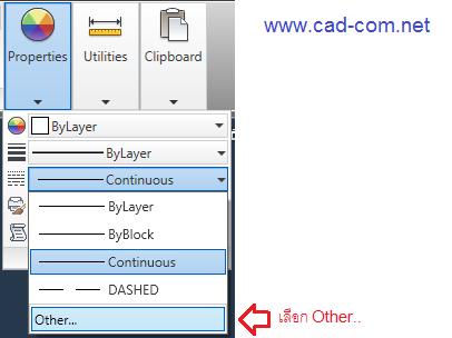 acad-ltype-02b