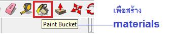 banner-flag-05