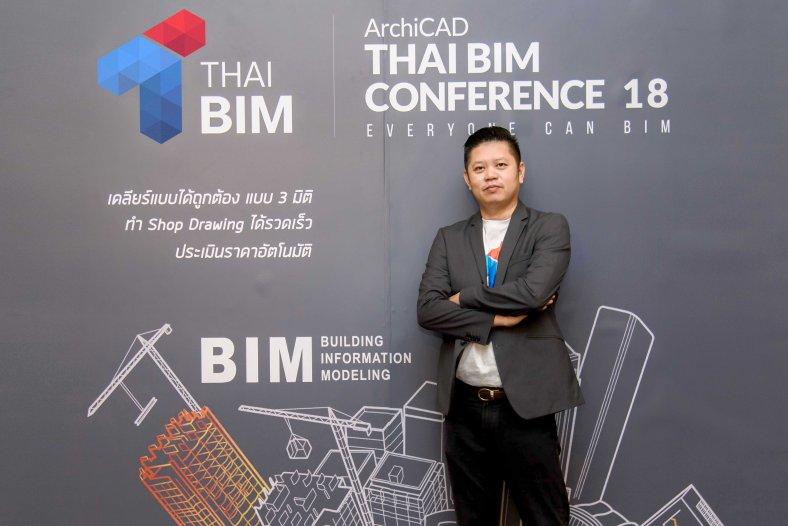 01-Prapas_ArchiCAD-Thai-BIM